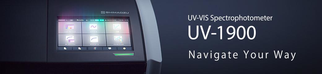 UV-1900 bannner