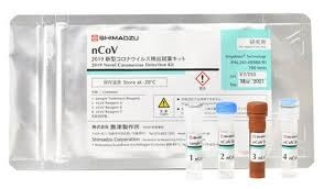 2019 Novel Coronavirus Detection Kit
