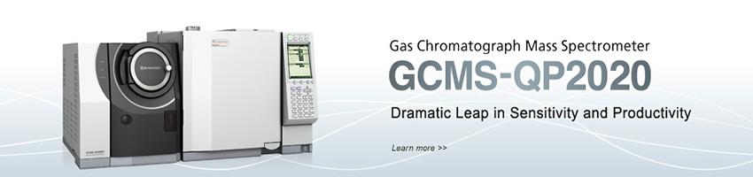 GCMS QP2020